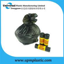 Disposable plastic trash bags