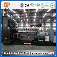 heavy duty 1800kw power generator made in U.K. for power plant