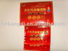 QS8034 Rheumatism Plaster has the best effectiveness