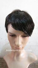 Short Hair wig men toupee ,man hair wig