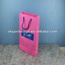 Fashion lingerie paper bag