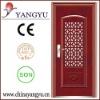 Steel Interior Door(CE/ISO9001/SON)
