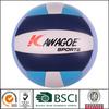 Cheap Price Volleyballs