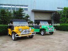 classic golf motor car