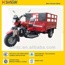 SHINERAY 150cc,175cc,200cc,250cc Cargo Trike With One raw seat