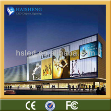 2012 new full color led display signs xxl tv movie
