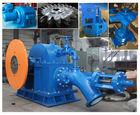 hydro power plant/ water turbine generator for power plant