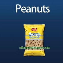 DXDK-800 Granule,Sugar,Coffee,Peanut,Bean Packing Machine