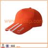 Wholesale blank 5 panel cap,design your own 5 panel hat cap