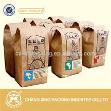 Plastic laminated kraft food paper bag for cookies/coffee/chocolate/tea/chips