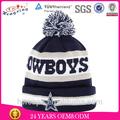 ขายส่งที่มีคุณภาพสูงราคาถูกที่กำหนดเองหมวกฤดูหนาว/ถักbeanies/ถักหมวก