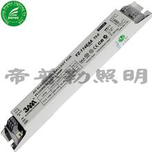 T5 electronic ballast 14w 21w 24w 28w 35w 54w