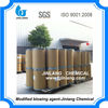 Salable Modified Environmental White Blowing Agent for TPR,PS