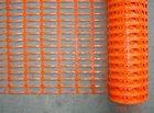 Orange Plastic Crowd Control Barriers