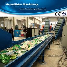 High Quality PET Bottle Washing Machine PET Flake Recycling Machine PET Bottle Plastic Recycling Machine
