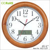 14 inches wooden calendar LCD clock with small screen