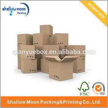 Custom Card Board Printable Foldable Shipping Box Wholesale 2014 New High Quality