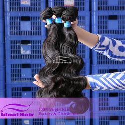7A grade body wave virgin brazilian hair wholesale,100% Unprocessed wholesale brazilian hair weave
