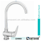 sanitary ware bathroom brass chromed water kitchen sink faucet(mixer,tap) 224083