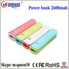 2014 new product MQ-26J 2600mah power bank / mobile power bank / portable power charger