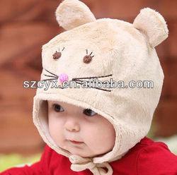 Winter Plush Animal leopard Shape Baby fashion kid baby hat
