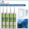 multi-purpose silicone sealant,fast cure silicone sealant,non-corrosive silicone sealant