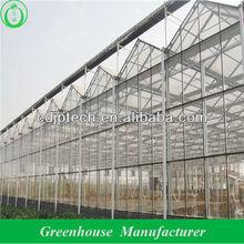 aluminum foil shading system greenhouse