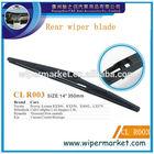 High quality hot popular rear wiper blade