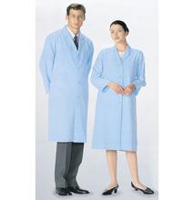 Qualitied Hospital Doctor White Lab Coat Uniform