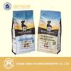 Matte plastic zipper pouch for pet food packaging (dog/cat/bird/fish), quad seal bag with zipper