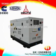 25kw 30kva diesel power generator foton engine generator