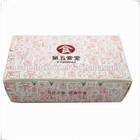 frozen food packaging/fast food packaging/fast food box