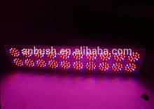 6w led grow light