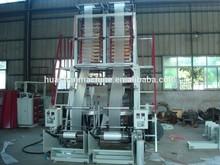 HuaShan Machine Double Die Head blown film extrusion machine,monolayer blown film machine