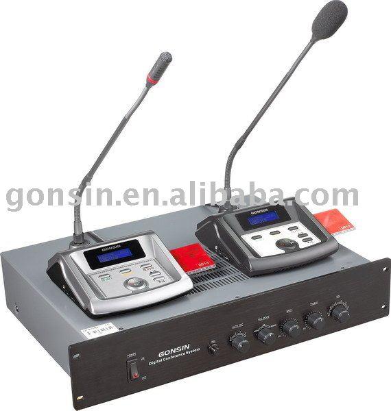 Digital Conference System TL-VC4200