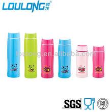 vacuum mug,travel mug,thermos (w)