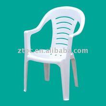 PP modern plastic outdoor furniture