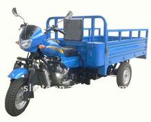 SHINERAY 3 Wheel Motorcycle 250cc