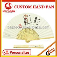 de estilo japonés de mano plegables de seda ventilador de danza