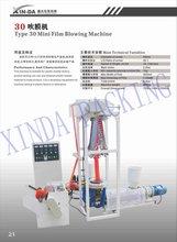Mini Laboratory use PE film blowing machine,lab film extruder