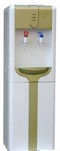 floor standing cold & hot water dispenser