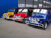 sport utility car