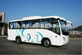 dongfeng novos ônibus de luxo design