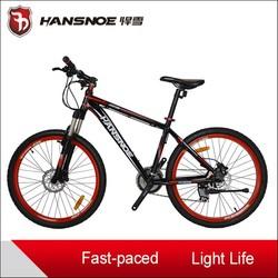 Hot sale MTB bike mountain bike/bicyle from China
