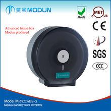 ABS Plastic toilet tissue holder,tissue dispenser M-5822ABS-G