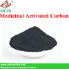/product-gs/medicinal-decolorizing-activated-carbon-959819151.html