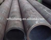 seamless steel pipe Din2448 DIN1629 St52