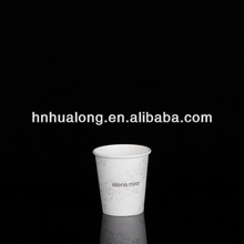 5oz disposable single wall hot drink/coffee/ beverage paper cup with lid