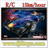 1:14 large scale rc cars high speed