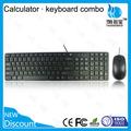 El comercio de aseguramiento de proveedor inalámbrico de teclado y ratón, arábica teclado y el ratón de shenzhen fábrica de la norma iso